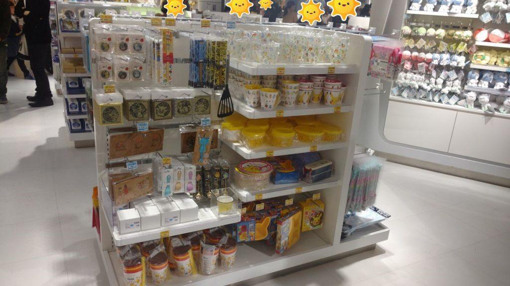 Pokemon Center Mega Tokyo Japan Geschirr und Pfannenwender