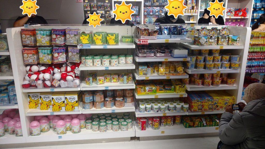Pokemon Center Mega Tokyo Japan Süßkram