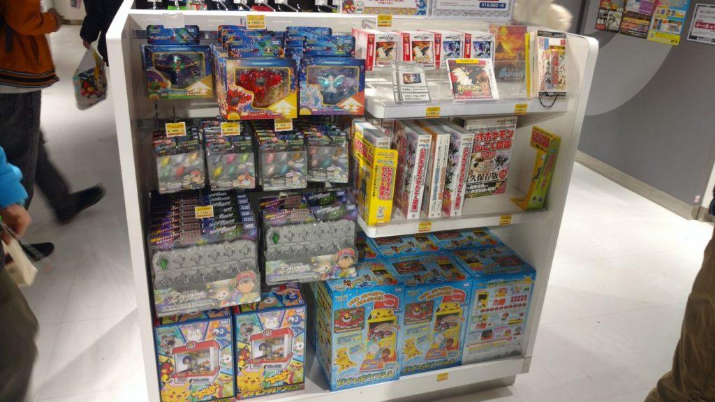 Pokemon Center Mega Tokyo Japan analoge spiele und kram