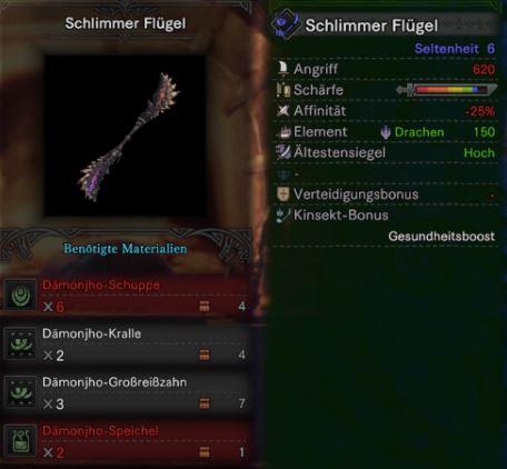 Schlimmer-Flügel