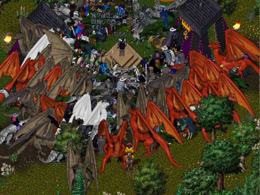 Ultima Online Dragons