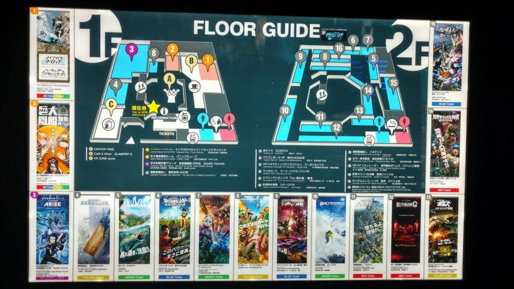 VR Zone Shinjuku floor plan