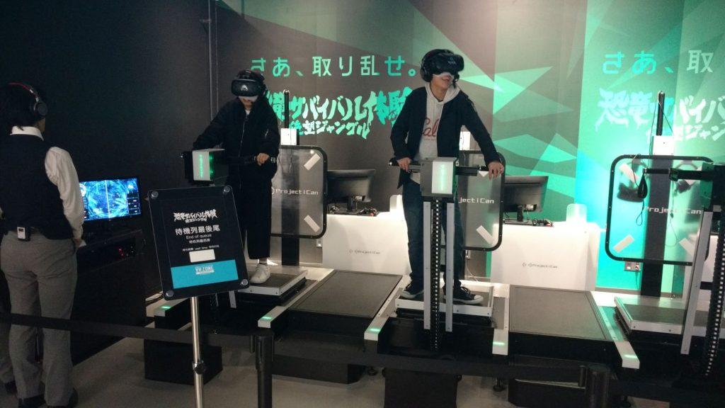 VR Zone Shinjuku people playing
