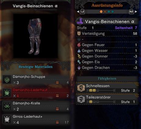 Vangis-Beinschienen-alpha