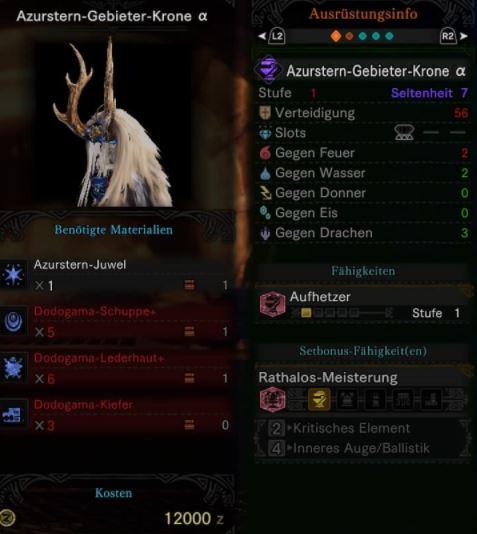 Azurstern-Gebieter-Krone
