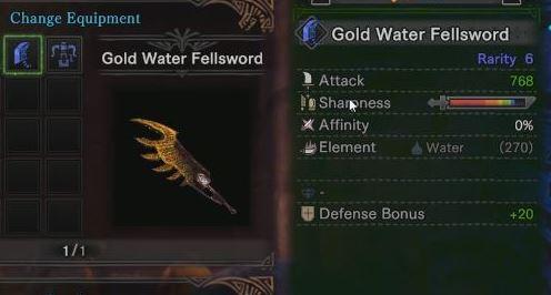 Gold-Water-Sword