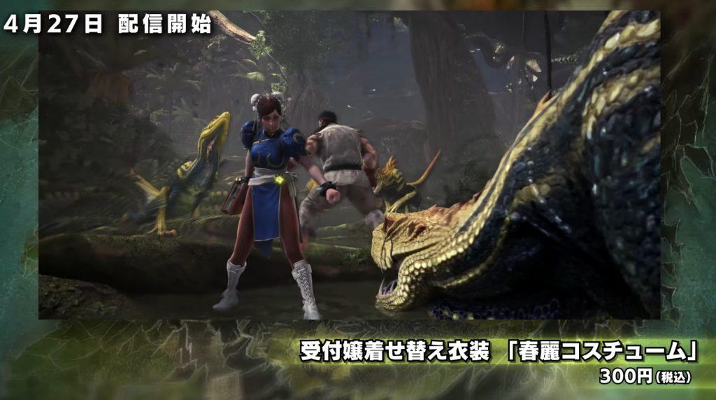 monster hunter world wildexpertin chun li
