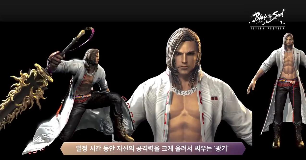 blade and soul warrior charakter art