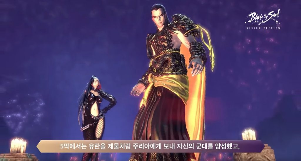 blade and soul mushin story