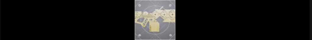 Destiny 2 Sleeper Simulant Masterwork