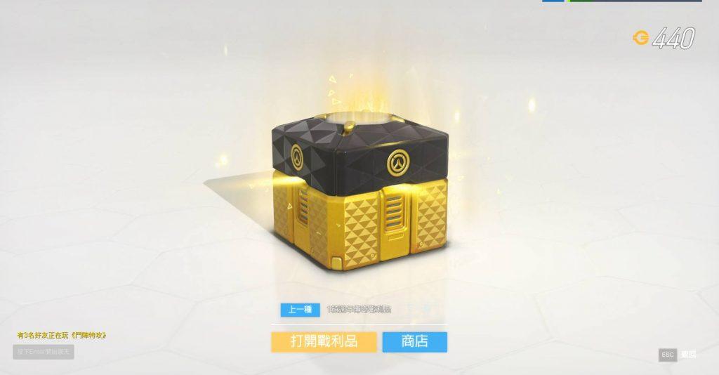 Overwatch Anniversary 2018 Leak Lootbox