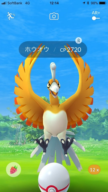 Pokémon GO Shiny Ho-Oh