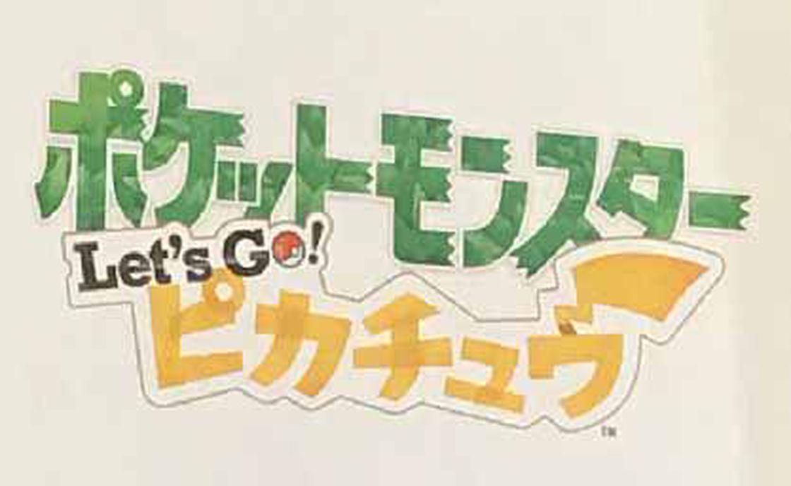 Pokémon-Lets-Go