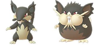 Alola Ratten