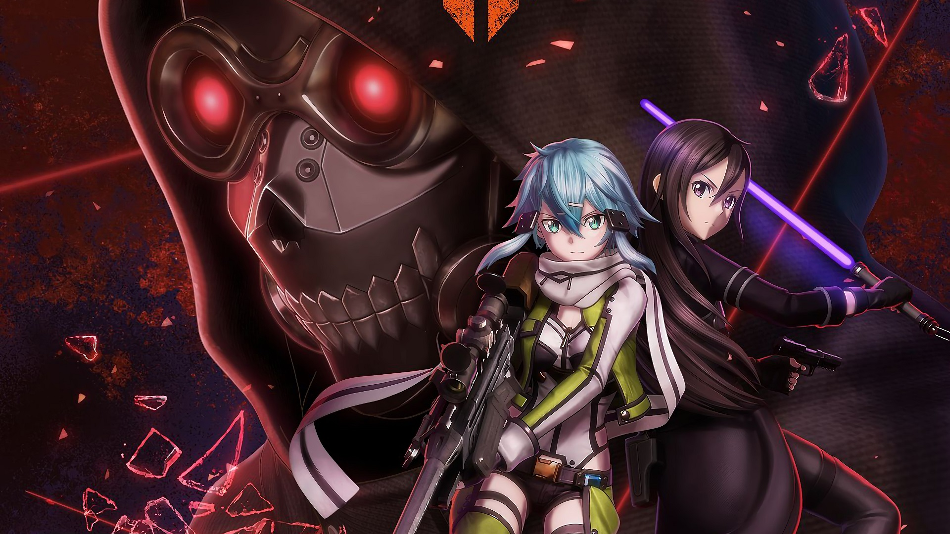 Sword Art Online Fatal Bullet title