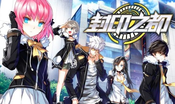 Closers-Online-Mobile
