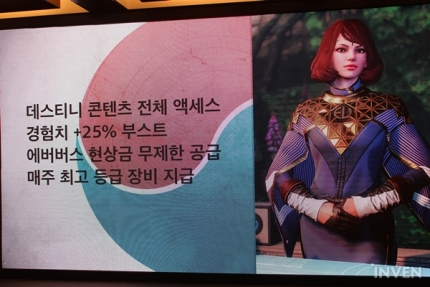 Destiny guardinas korea 3