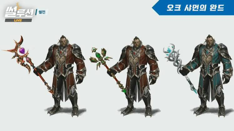 Lineage-II-Revolution-Orc-3