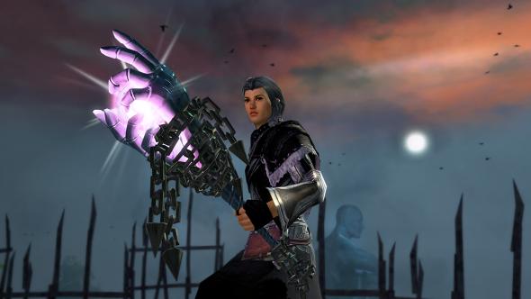 Guild wars 2 favor