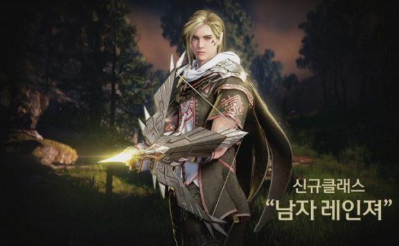 Male-Ranger