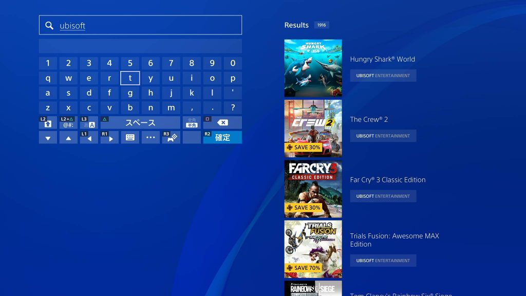 ps4 search 5