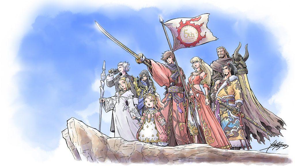 final fantasy xiv jubiläum