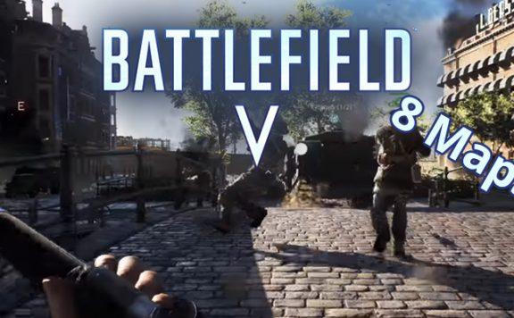 Battlefield 5 8 Maps Titel