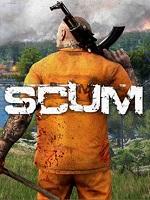 scum-packshot
