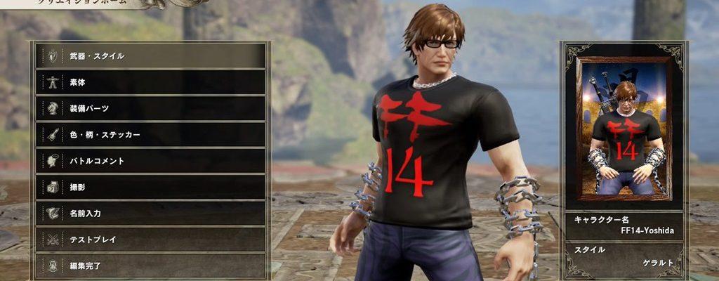 Fans lassen den Chef von Final Fantasy XIV in Soul Calibur 6 kämpfen