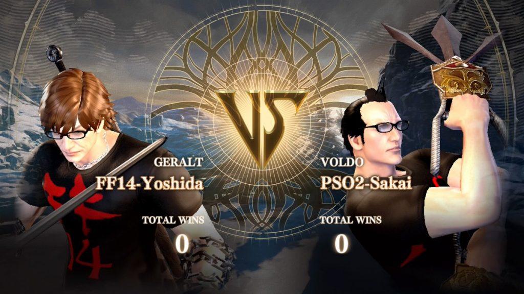 yoshida vs sakai