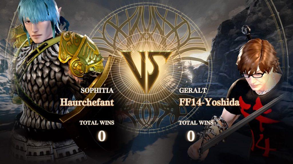 haurchefaunt vs. yoshida ffxiv