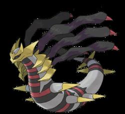 Giratina Urform Pokémon GO