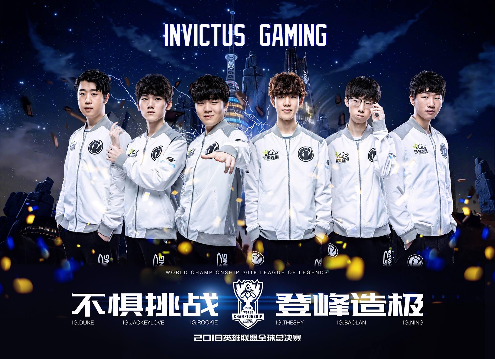 Invitus-Gaming-bild