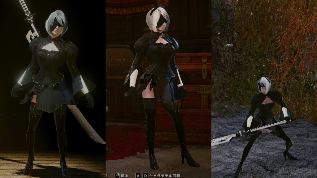 Monster-Hunter-World-NieR-Automata-Mod-kleid