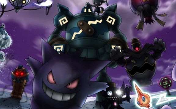Pokémon GO Geister Titel