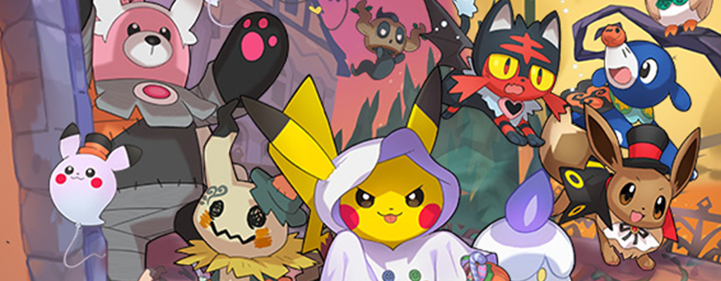 Pokémon GO: Dataminer leakt Halloween-Event, neue Spezialforschung