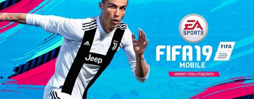 Mein-MMO.de sucht einen Autor im Home Office für FIFA 19