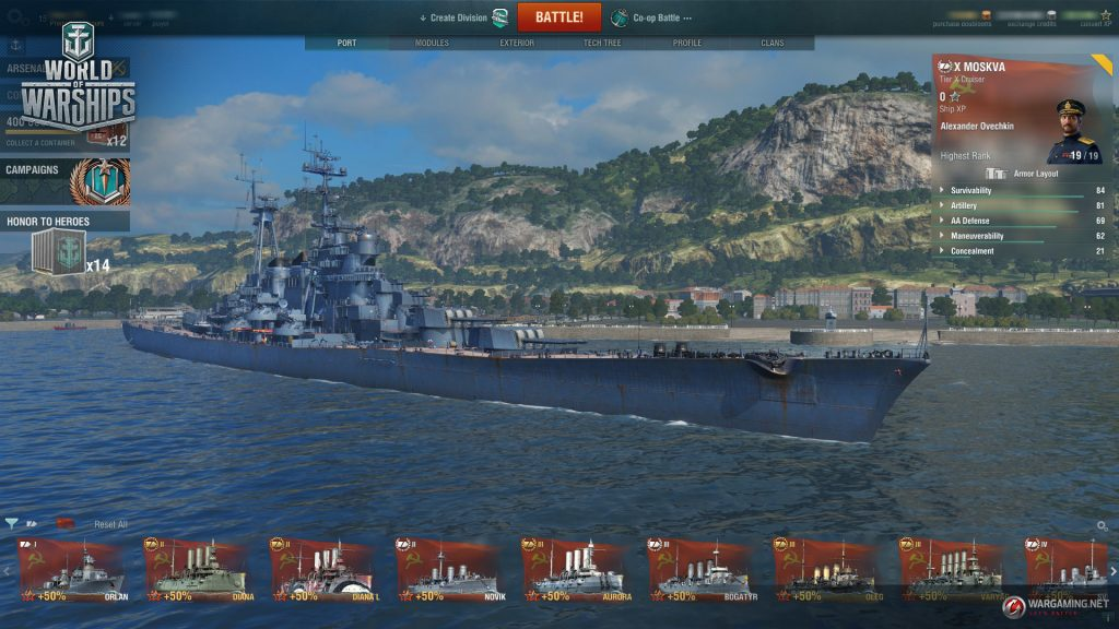 wows_pc_ovechkin_screenshots3