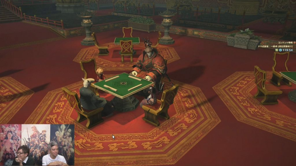 final fantasy xiv mahjong