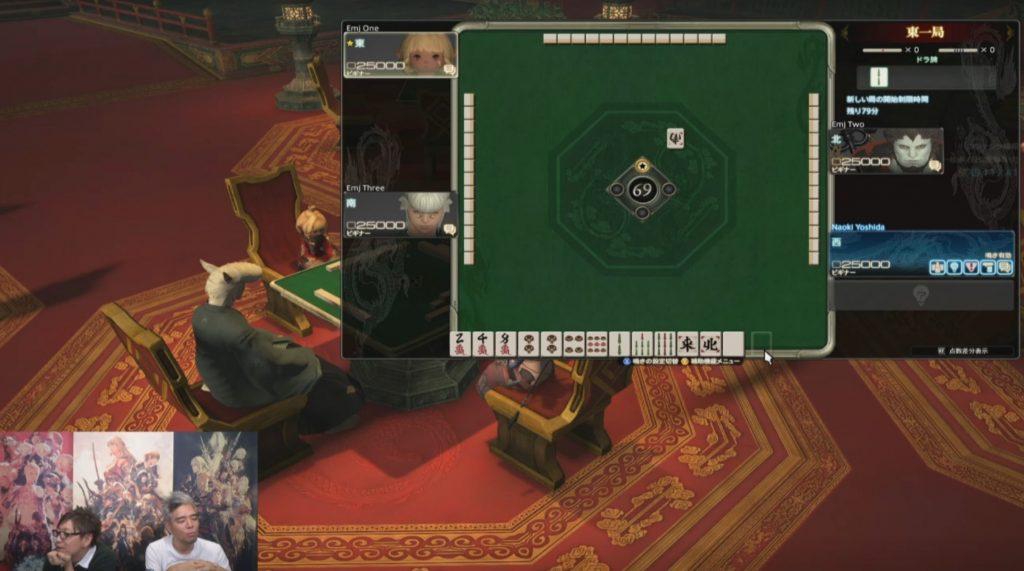 final fantasy xiv mahjong tisch