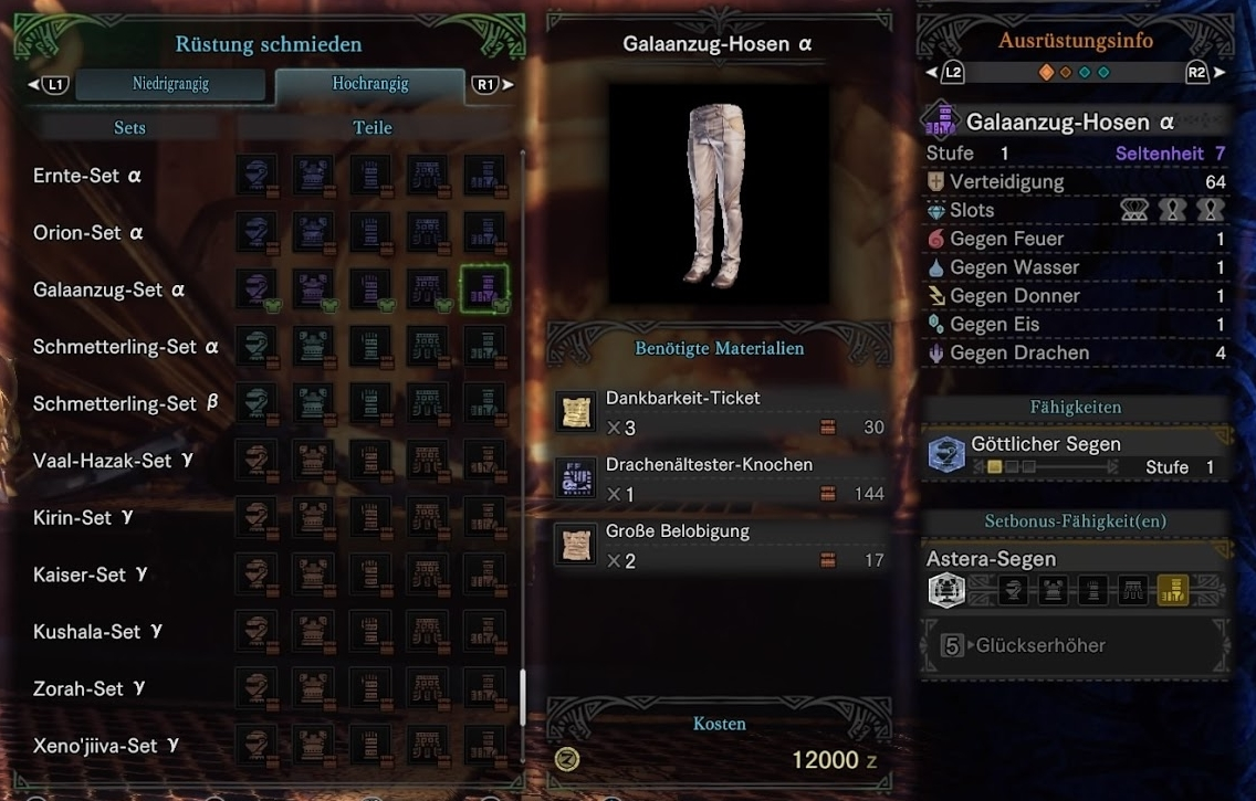 monster hunter world gala-outfit hose