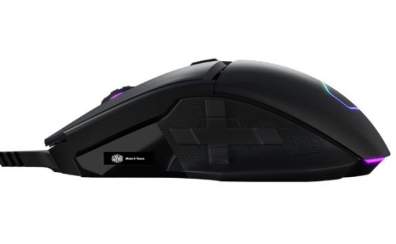 cooler master mm830 mmo gaming maus aufmacher