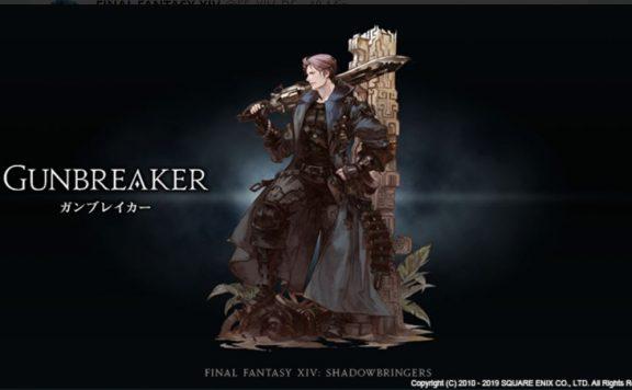 Gunbreaker-FF14