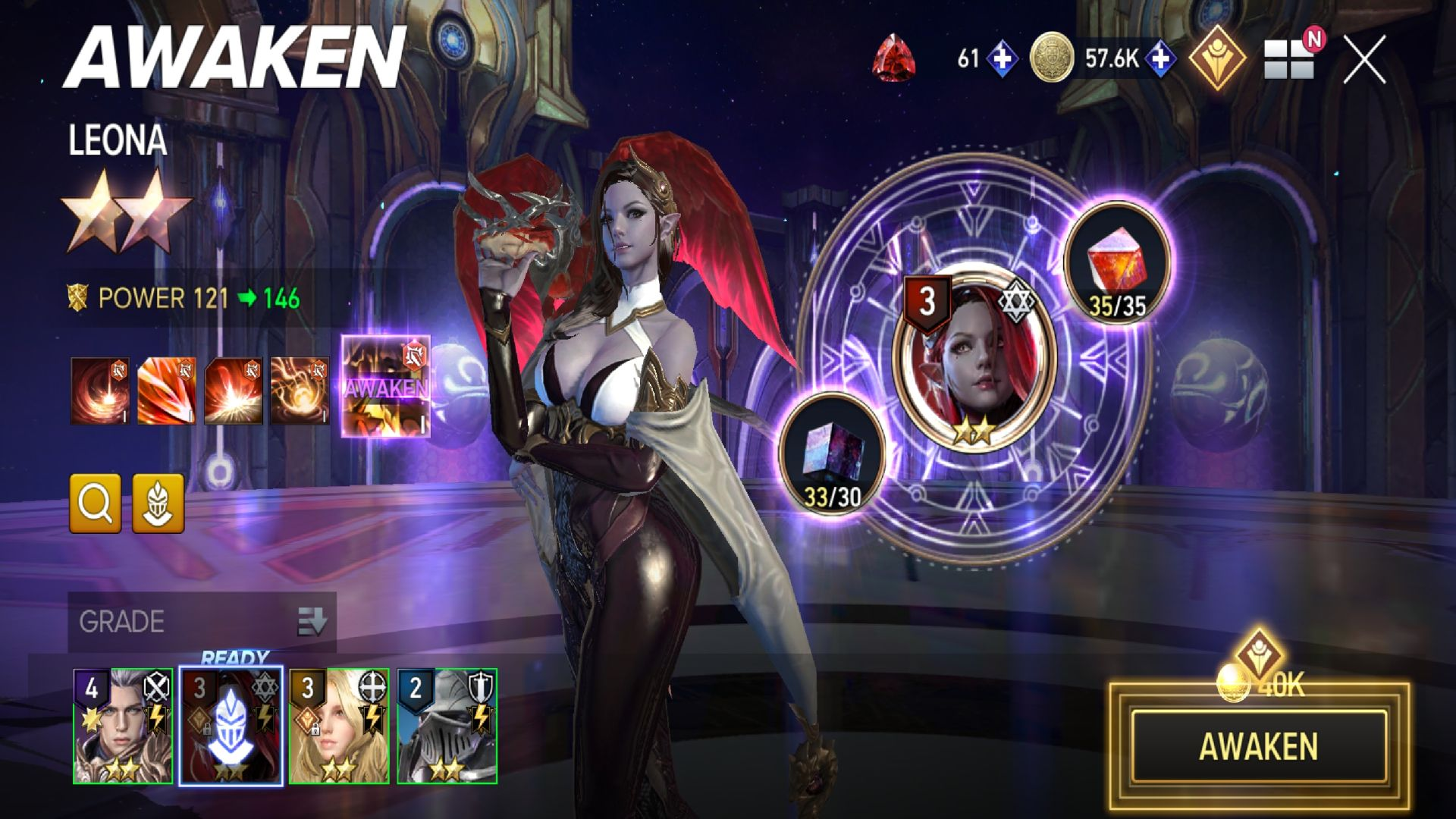 aion-mobile-screenshots11