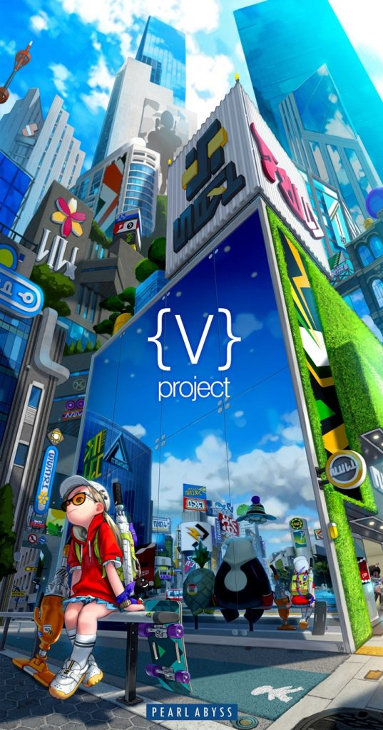 Project-V-Bild