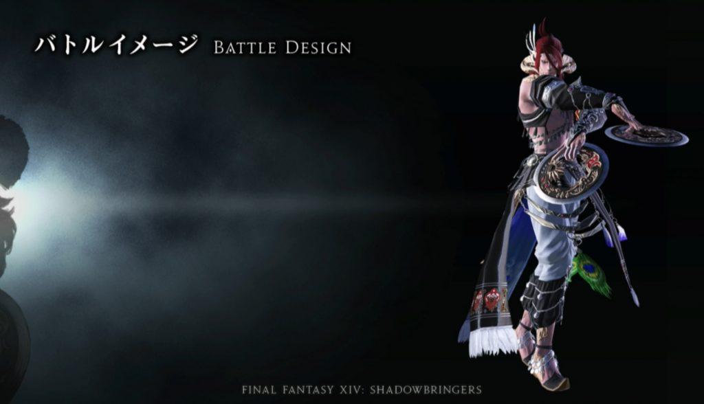 final fantasy xiv shadowbringers männlicher tänzer