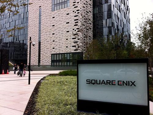 square enix hauptquartier tokyo