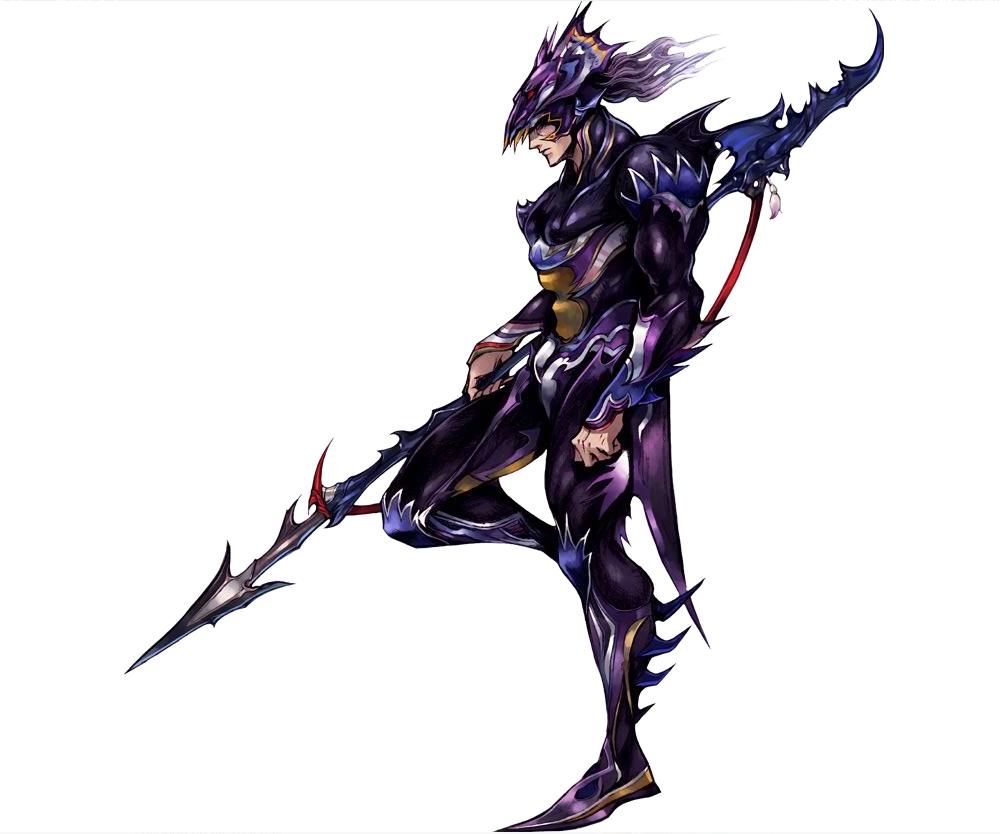 final fantasy iv kain dragoon rüstung