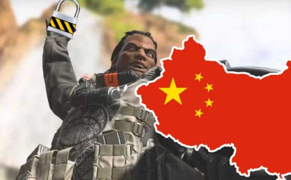 Apex Legends Regio Lock China Titel