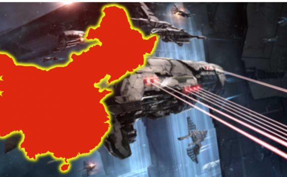 EVE Online Laserstrahlen aus dem Schiff Screenshot Titel mit CHina im Vordergrund